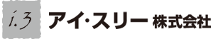アイスリー株式会社 | 電気工事・太陽光発電・土木工事